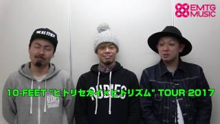 EMTG MUSIC にて10-FEETのインタビュー&コメント動画を公開! http://m...