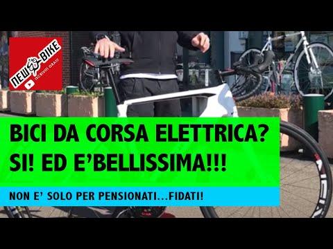 Bici Da Corsa Elettrica Eccola Qui Youtube