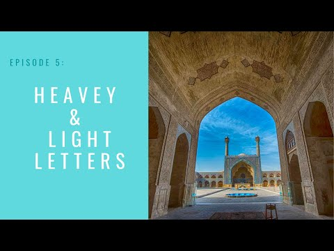 Heavy and Light Letters | Qari Zuhair Hussaini