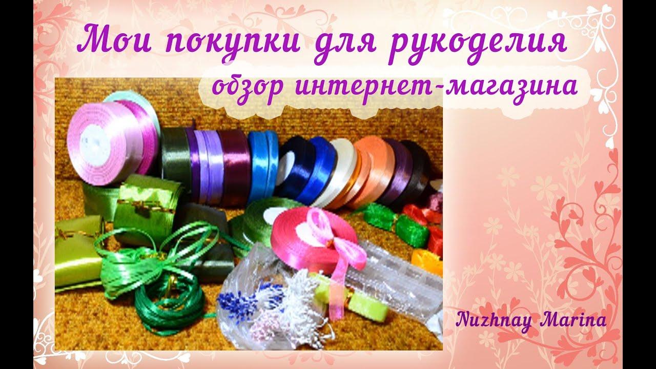 Здесь можно купить для рукоделия декоративные ленты атласные и сделанные из органзы, разной ширины и цвета. Они подойдут для создания бантов, украшений, а также для изделий в стиле канзаши. ☎063❤011-88-25.