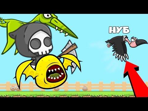 ПОБЕГ ОТ ТОПЕРОВ! ЭВОЛЮЦИЯ ЖИВОТНЫХ! | FlyOrDie.io