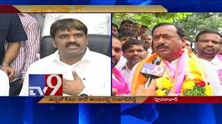 Poll Telangana : Political heat in Telangana ahead of Assembly elections || 19-09-2018 - TV9