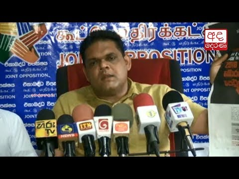 Finance Ministry notice regarding fuel prices is a lie - Shehan Semasinghe