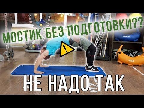 Вопрос: Как выполнять растяжку мышц живота?