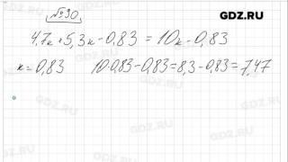 № 90 - Математика 6 класс Виленкин