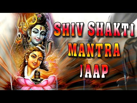 Shiv Shakti Mantra Jaap By Anuradha Paudwal I Full Audio Songs Juke Box