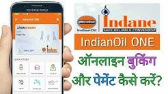 Indane Gas online Booking and Payments   इंडेन गैस की पेमेंट और बुकिंग ऑनलाइन कैसे करें ?