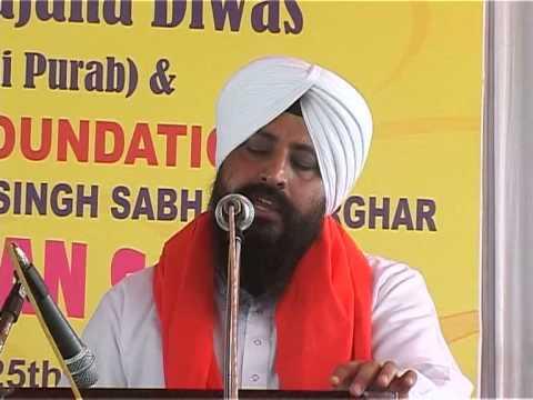 New Shabad 2013 | Bhai Satvinder Singh Ji | Aaj More Aaye Hai | Live Kirtan Darbar