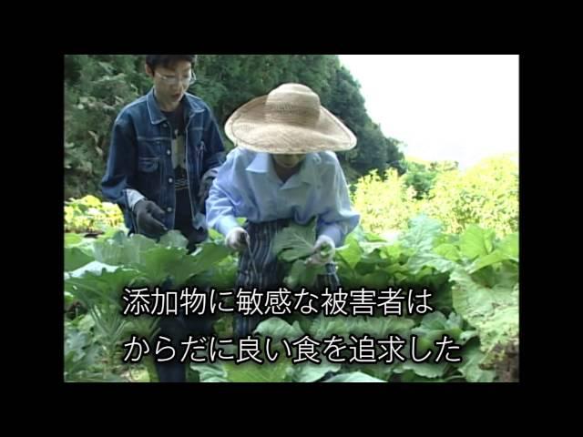 映画『食卓の肖像』予告編