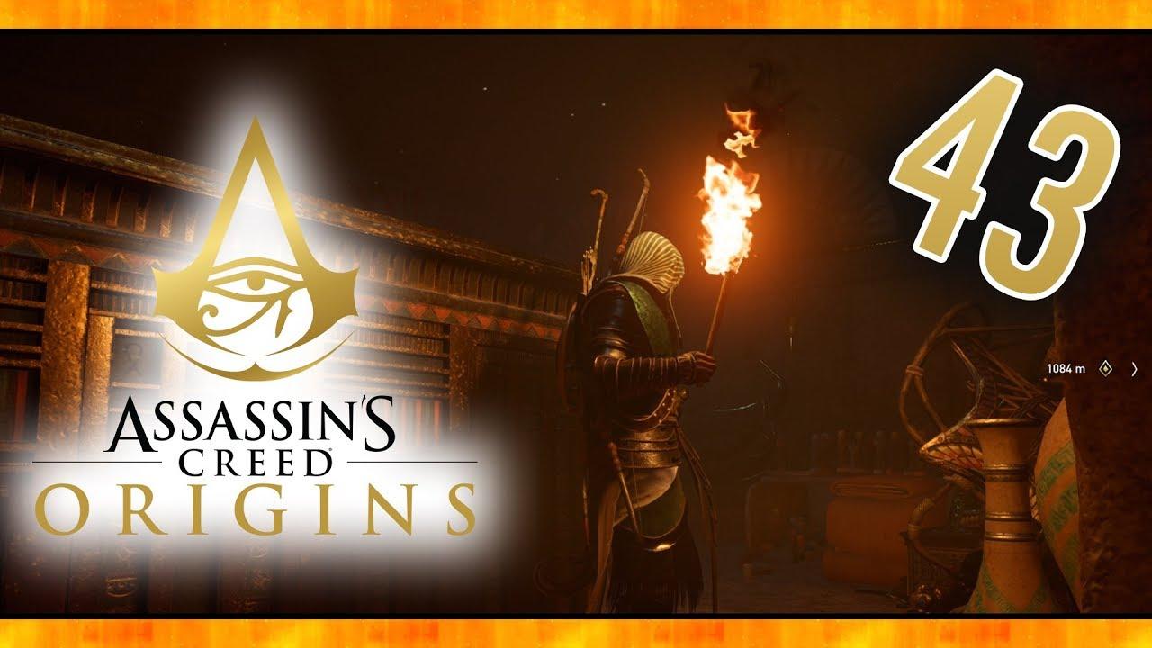 Assassins Creed Origins Grabmal