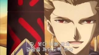 Fate Zero gilgamesh vs rider Fate/Zero 検索動画 11