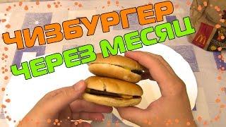 видео Burger King доставка на дом 24 часа. Круглосуточная доставка еды из Бургер Кинг в Санкт-Петербурге