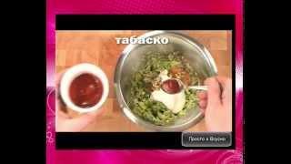 видео Авокадо детям: рецепты пюре