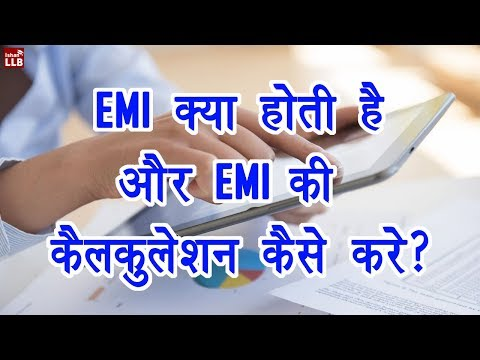 What Is EMI And How Is It Calculated? | By Ishan [Hindi]