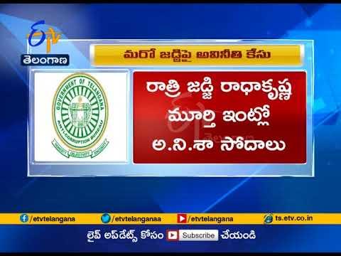 ACB Books Hyderabad Metropolitan Magistrate Radha Krishna | Over Corruption Allegations