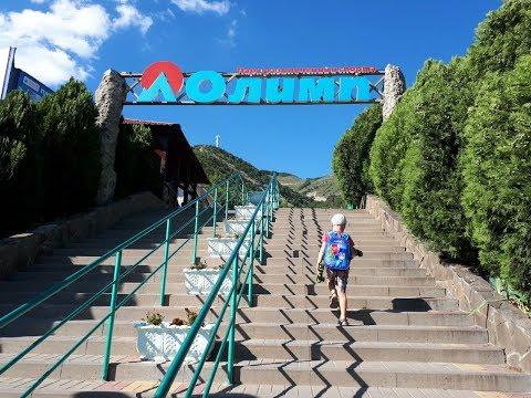 Как добраться до парка олимп в геленджике