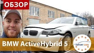 Bmw Activehybrid 5 /// Авто Из Сша