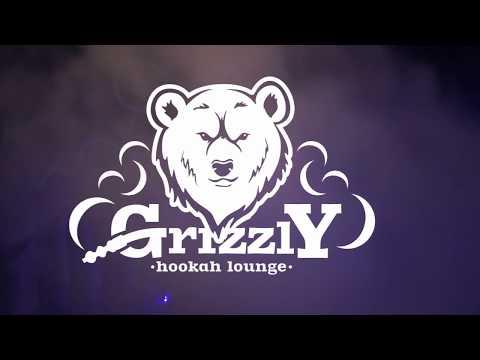 Grizzly Hookah. Обзор