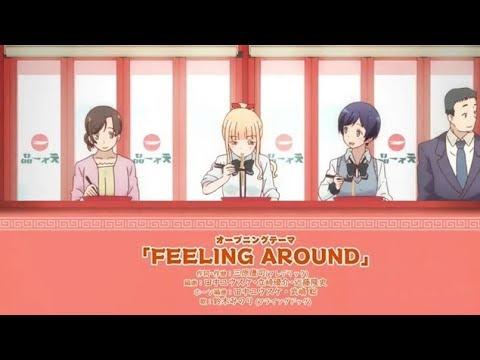 "SuzukiMinori ""FEELING AROUND"" (Ramen Daisuki Koizumi-san) 8bit arrange"