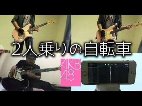 【AKB48】2人乗りの自転車 Futari Nori no Jitensha (Cover)【RavanAxent feat. JonathanFerdyan】