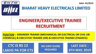 Bharat heavy electricals limited (bhel) - engineer/executive trainee recruitment-2019