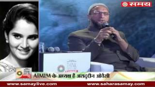 AIMIM chief Asaduddin Owaisi was at his sarcastic best at the Summit