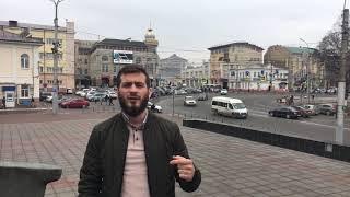 Поставка тележек для Иваново. Госзакупки