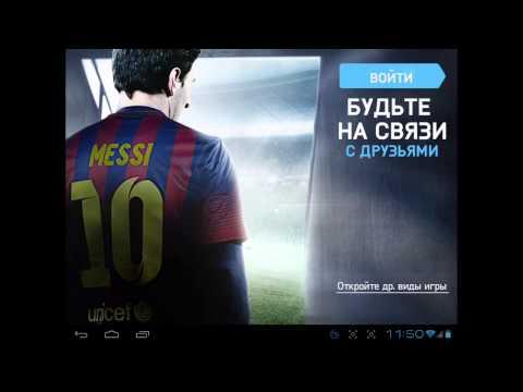 Как зарегистрироваться в Origin  для Fifa 14