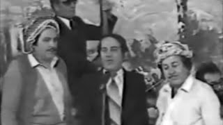 Classic kurdish song (70's and 80's) - Leylê