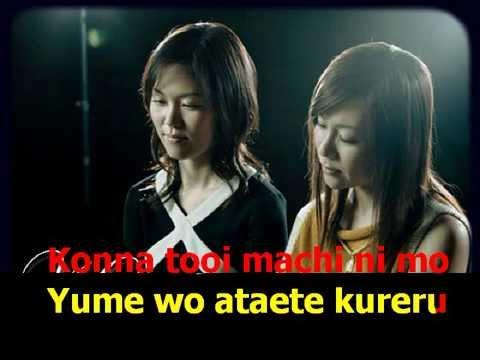 Fuyu no Uta ( Karaoke no Vocal + Lyrics )