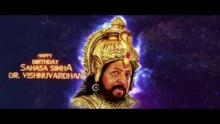 Nagarahavu - Dr. Vishnuvardhan Filmography Kannada