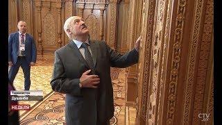 Экскурсия по резиденции Эмомали Рахмона