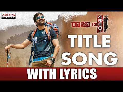Raja The Great Title Song With Lyrics || Raja The Great Songs || Raviteja, Mehreen || Anil Ravipudi