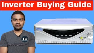 Inverter Buying Guide | How to select a best Inverter |