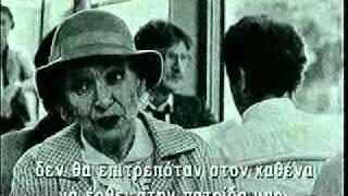 SCHWARZFAHRER (Μικρού μήκους ταινία με θέμα το ρατσισμό.)