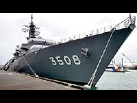 Japan Maritime Self Defense Force Training Ship KASHIMA called in Auckland