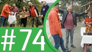 კაცები - გადაცემა 74