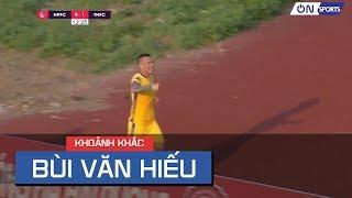 Bùi Văn Hiếu đệm bóng tung lưới thủ môn Văn Toản, 2-0 cho Thanh Hóa