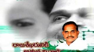 kannacreation - a song dedication to ysr