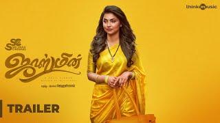 Jasmine Official Trailer | 4K | Jegansaai | C. Sathya