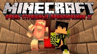 Minecraft Очень Страшные Приключения 2 13 В ГОСТЯХ У БАБЫ ЯГИ
