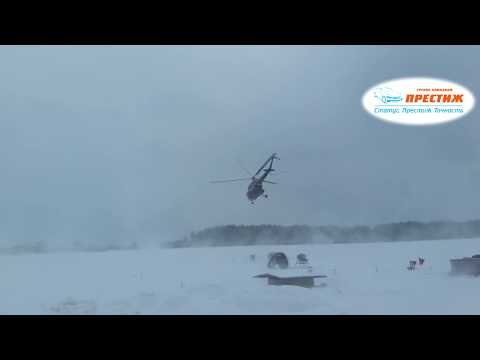 Прокат, аренда вертолета в Кирове | Группа компаний Престиж