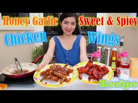 Chicken Wings Recipe [Honey Garlic & Sweet And Spicy]