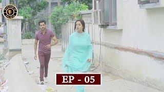 Haiwan Episode 5 - Top Pakistani Drama