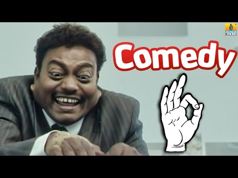 Sadhu Kokila and Upendra Comedy Scene 2 | Super Kannada Movie | Comedy Time