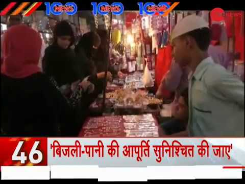 UP to ensure 24 hour power supply during Ramzan, instructions given to department by Yogi Adityanath