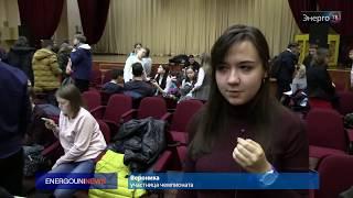 Игра Высшей лиги Чемпионата города Казани по «Что? Где? Когда?» среди школьников