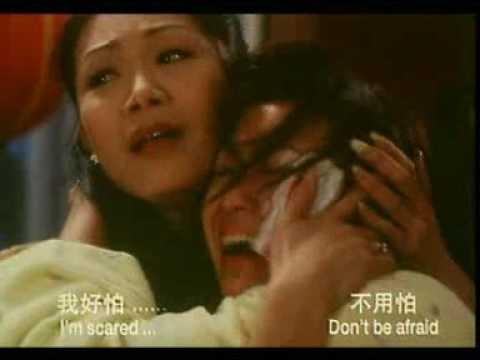 香港電影粵語 以眼還眼 張慧儀 唐文龍 關寶慧 柯受良 - YouTube