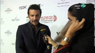 النجم السوري باسل خياط من حفل افتتاح مهرجان ابو ظبي السينمائي 2014