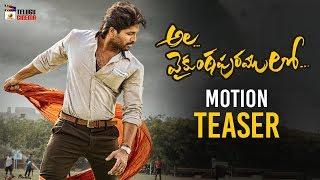 ala-vaikuntapuram-lo-movie-motion-teaser-allu-arjun-pooja-hegde-trivikram-fan-made